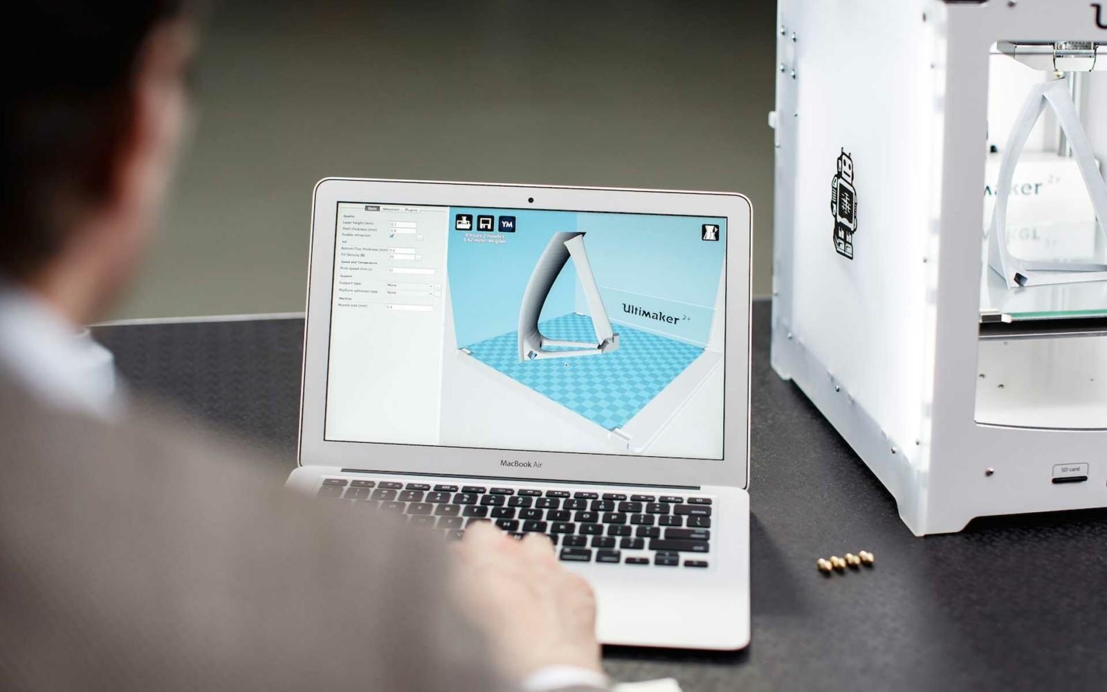 logiciel de modélisation 3D